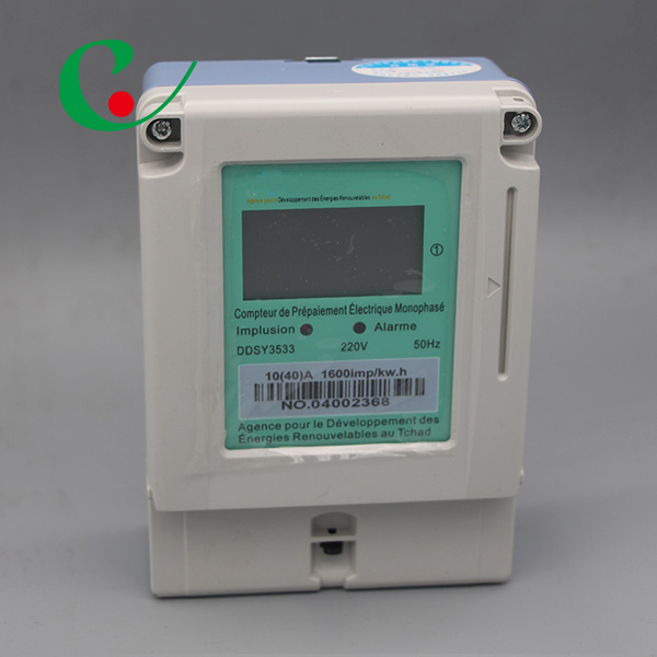 DDSY3533 Single phase watt hour meter